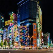 akihabara_main-1020x585